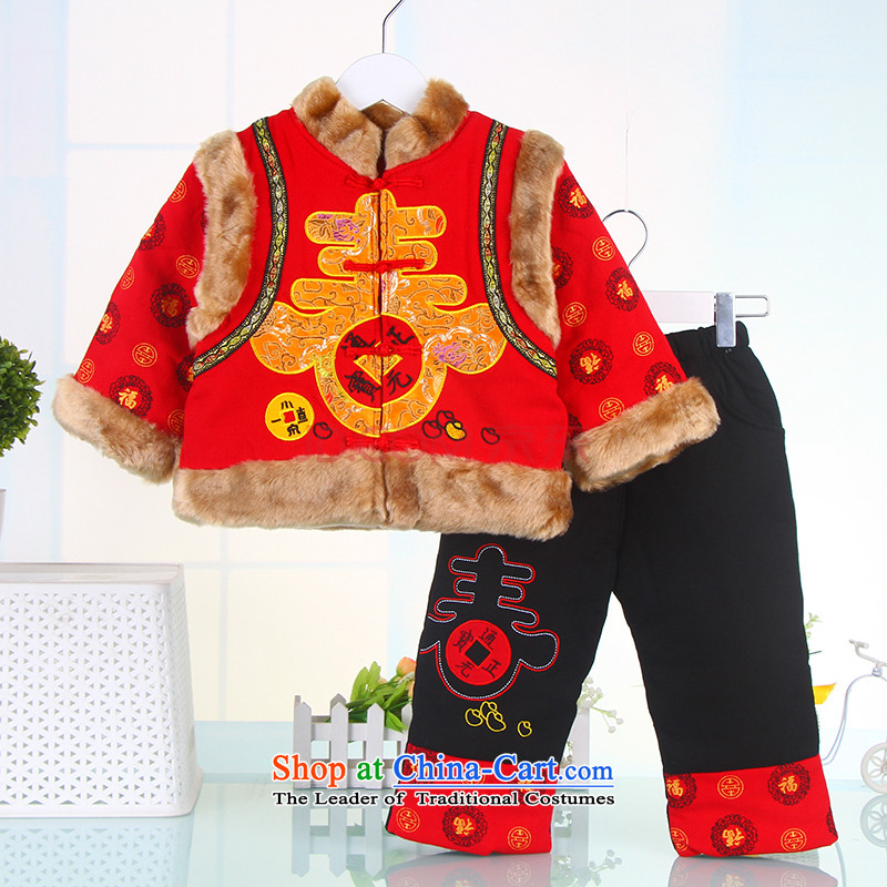 The boys and girls Tang dynasty princess cotton coat winter) thick baby feeding children Tang dynasty costume 100 years of age to serve Red 110