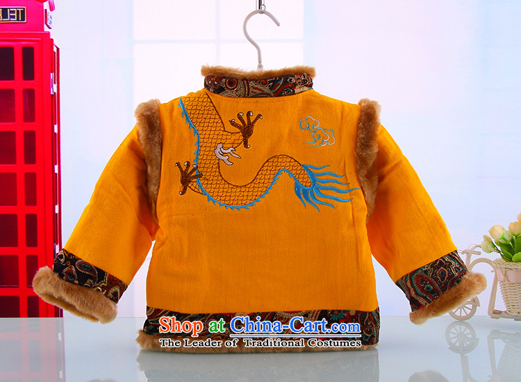 Tang Dynasty boy children for winter baby New Year Kit baby clothes thick cotton goodies winter 1-4 years yellow 110 pictures, prices, brand platters! The elections are supplied in the national character of distribution, so action, buy now enjoy more preferential! As soon as possible.