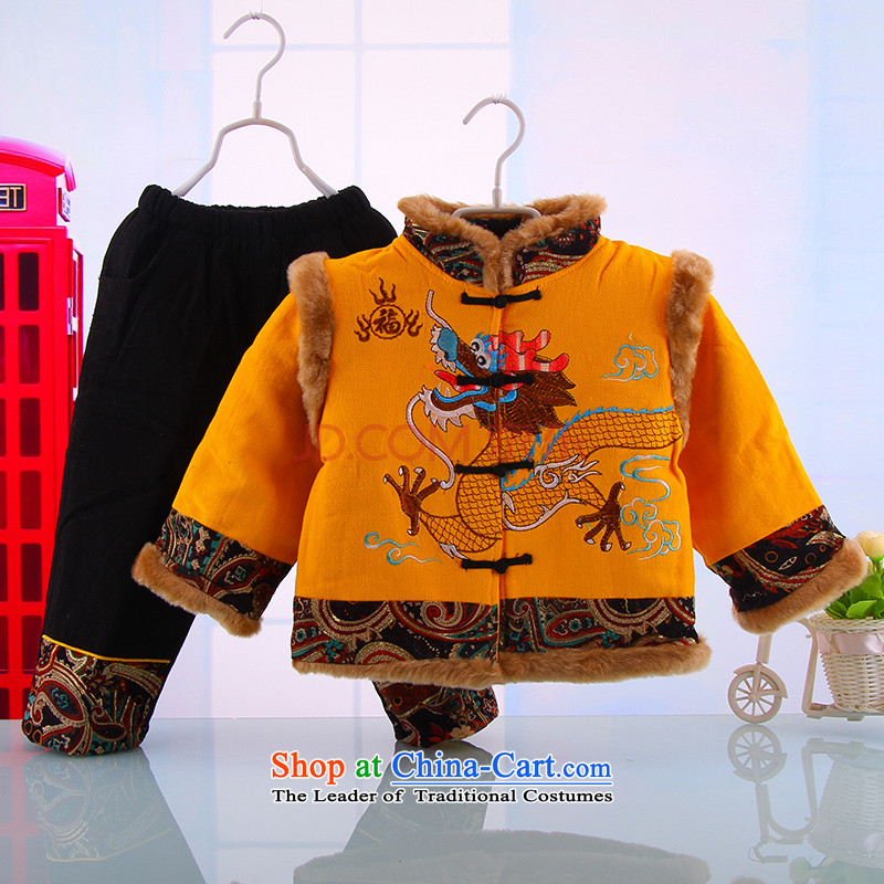 Tang Dynasty boy children for winter baby New Year Kit baby clothes thick cotton goodies winter 1-4 years yellow 110