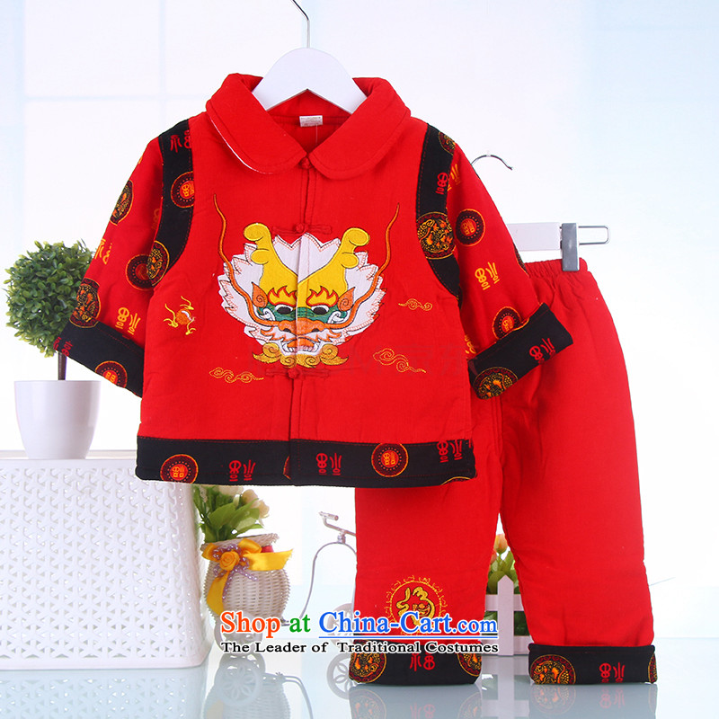 Winter new boys warm thick 0-2-year-old man Tang dynasty out new year celebration for the Po replacing birthday dress Red 90