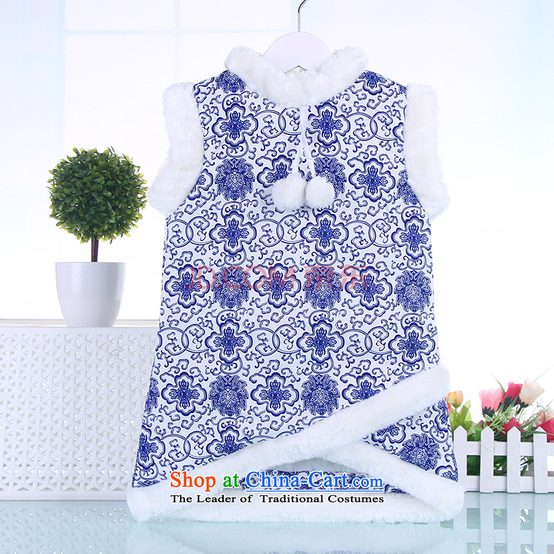 Winter new women's baby Tang dynasty qipao girls New Year with cotton dress cotton folder birthday vest skirt light blue 90