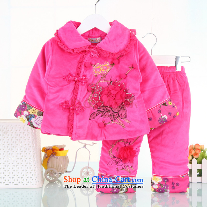 The baby girl Tang dynasty winter coat kit children thick New Year Infant winter clothing pink73
