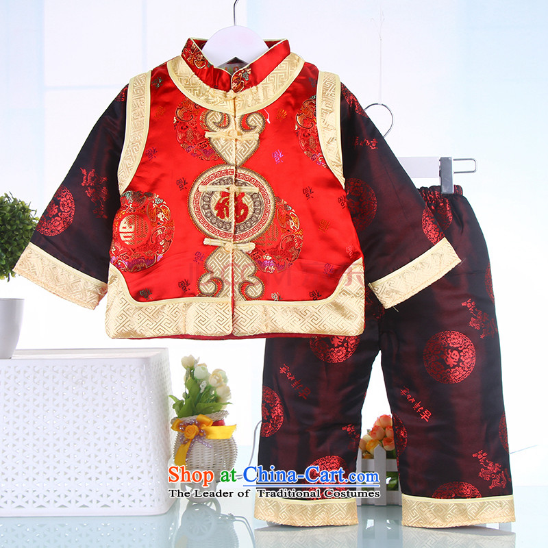 The Tang dynasty baby Winter Package Children age boys thick cotton year infant and child services 90 Red
