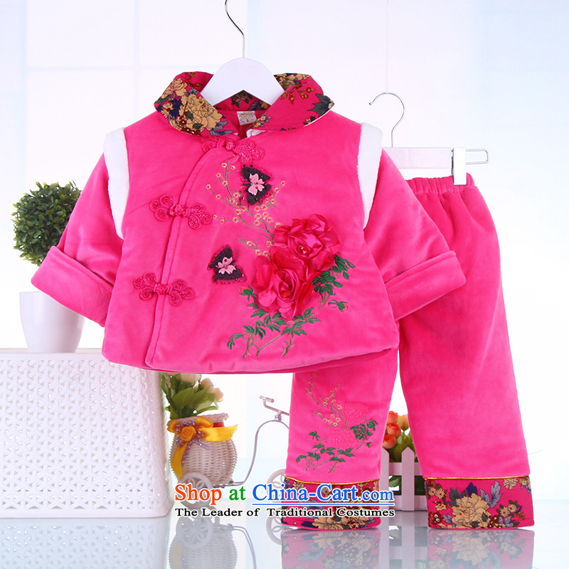 The girl child and of children's wear under the new year winter, Tang Dynasty Winter Han-child baby baby child care of ethnic festive age pink聽80