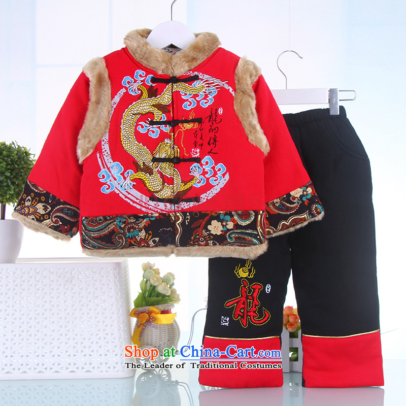 2015 new boys winter Tang Dynasty Package your baby years qingsheng draw week dress clothes robe Kit New year red100