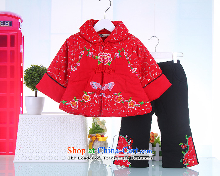 Children Winter Tang dynasty winter clothing cotton coat China wind loading the children Tang load new year-old birthday cotton dress 2-5 years old pink聽110 pictures, prices, brand platters! The elections are supplied in the national character of distribution, so action, buy now enjoy more preferential! As soon as possible.