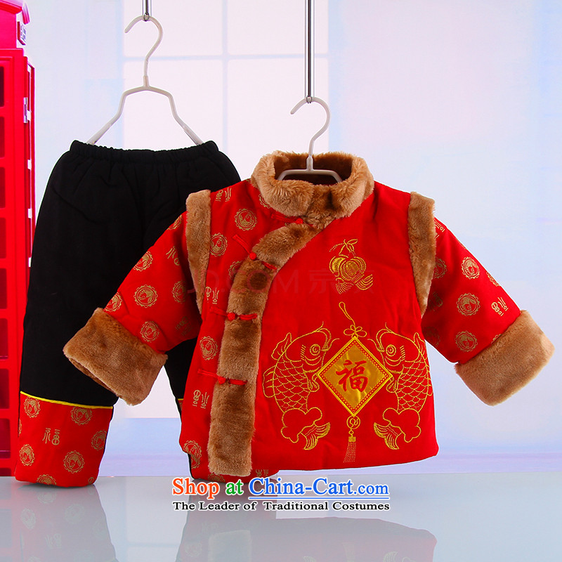 Tang Dynasty children girls winter clothing thick cotton clothing New Year baby 100 days 100 years of replacing birthday dress Kit Red 80