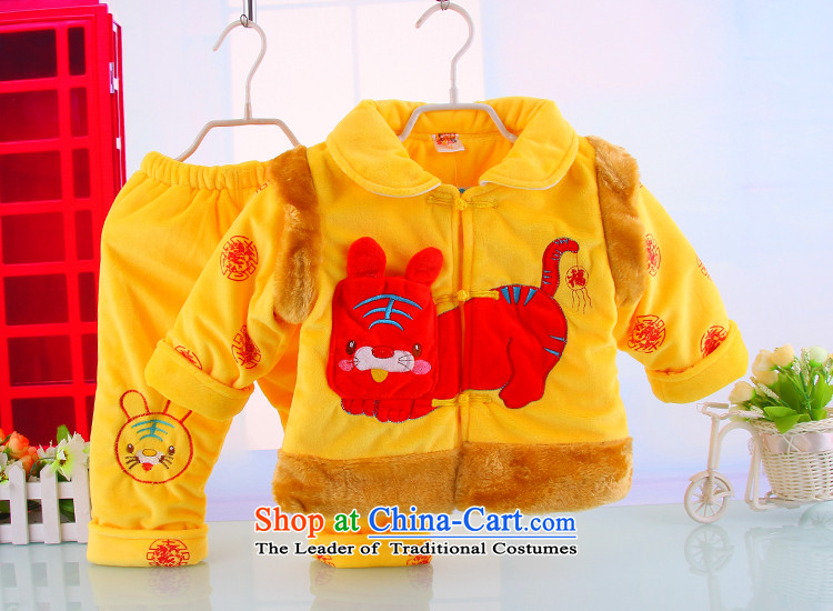 Tang Dynasty girls children Tang dynasty winter clothing baby package infant cotton clothes with children's wear new year holiday yellow 90 pictures, prices, brand platters! The elections are supplied in the national character of distribution, so action, buy now enjoy more preferential! As soon as possible.