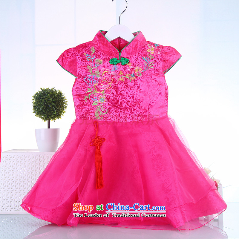 The new Child Tang Gown skirt for winter girls damask dresses cheongsam dress Princess Pearl guzheng will Red 130