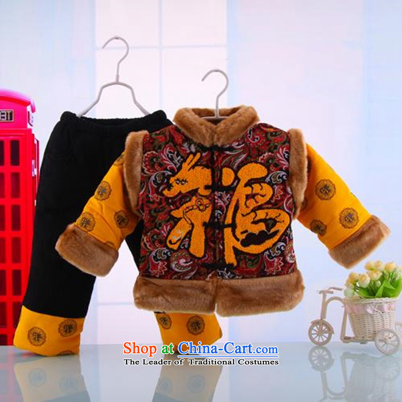 Autumn and winter for boys and girls children for winter costume infant age ãþòâ kit birthday baby Tang Dynasty New Year dress Yellow 90