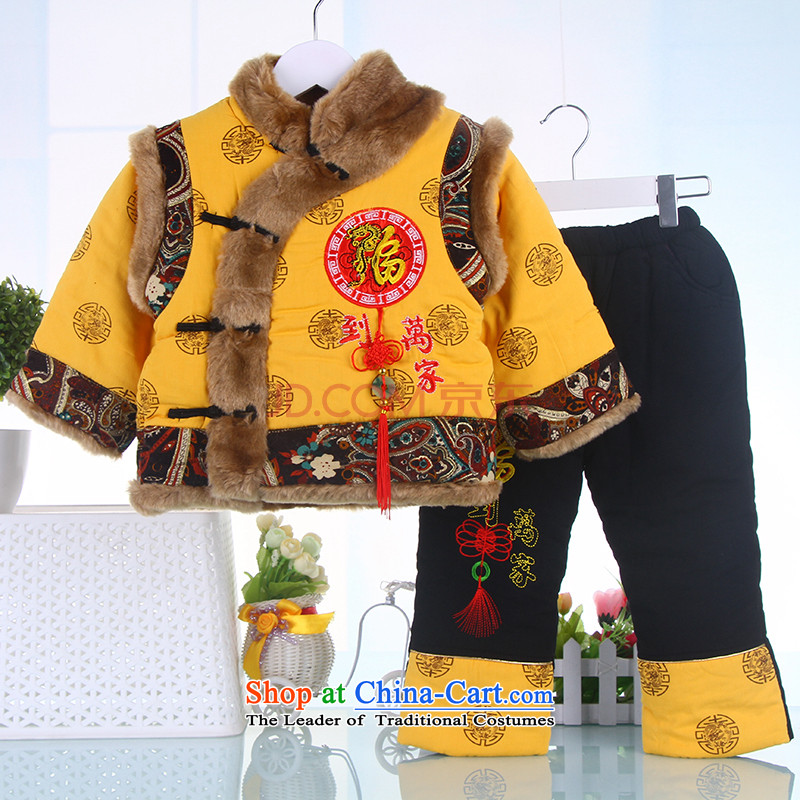 Tang Dynasty children New Year Infant robe thick cotton baby clothes goodies kit boys aged 1-2-3 winter clothing Yellow 90