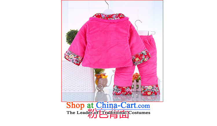 9b91fd252f3d Baby boy Tang dynasty children Fall Winter Collections baby pure ...