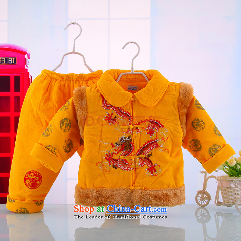 Open crotch boy of autumn and winter Tang dynasty kids dress kit red baby birthday wedding draw week service�66 Yellow