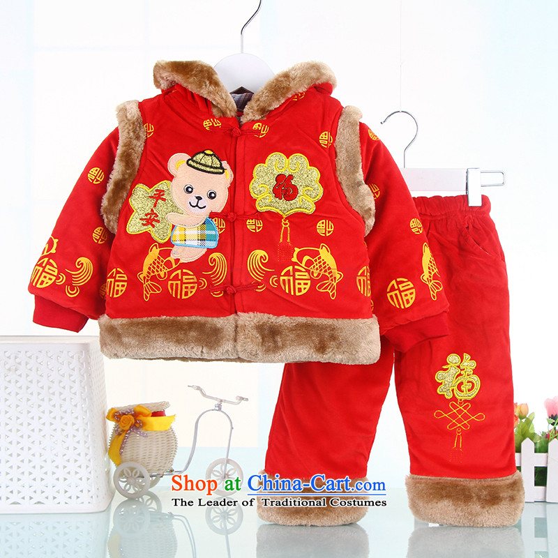 Tang Dynasty boy children for winter thick baby girl infants package for new year of age-old cotton dress 1-2-3 Red聽66