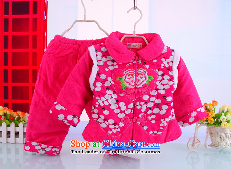 The new baby boy children's wear Tang dynasty baby coat kit thick winter clothing New Year Children Tang dynasty pink 73 pictures, prices, brand platters! The elections are supplied in the national character of distribution, so action, buy now enjoy more preferential! As soon as possible.