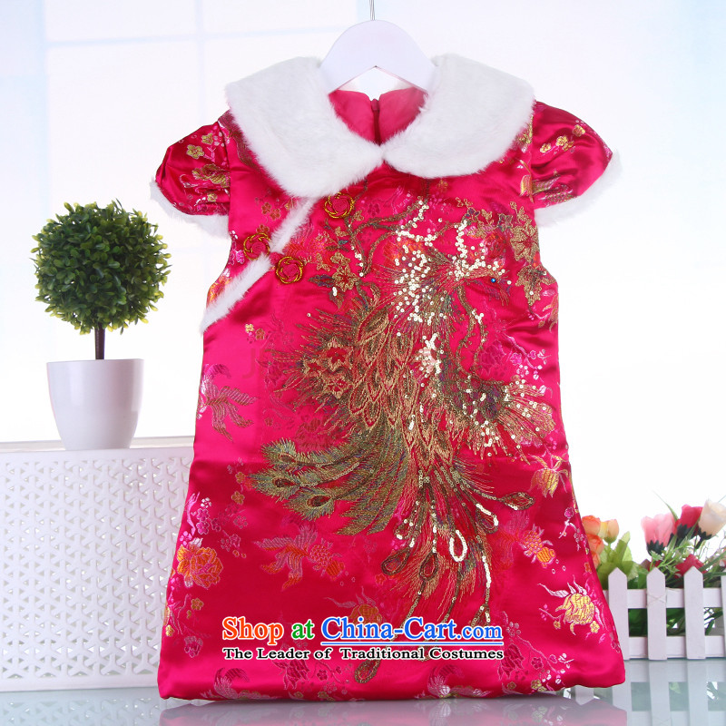 2015 winter clothing girls baby Tang dynasty infant princess thick cotton folder cheongsam dress New Year dress pink 90