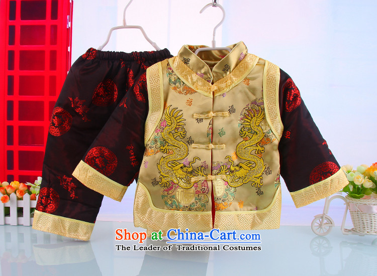 Tang Dynasty children fuyuo baby Tang Dynasty Package 100 years of age to serve New Year Gifts Spring Festival to 0-2 years old red聽73 pictures, prices, brand platters! The elections are supplied in the national character of distribution, so action, buy now enjoy more preferential! As soon as possible.