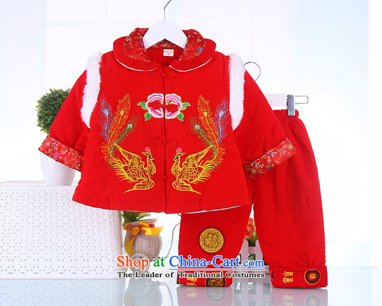 Tang Dynasty child male and winter clothing kit thick baby Tang dynasty pink 100 pictures, prices, brand platters! The elections are supplied in the national character of distribution, so action, buy now enjoy more preferential! As soon as possible.