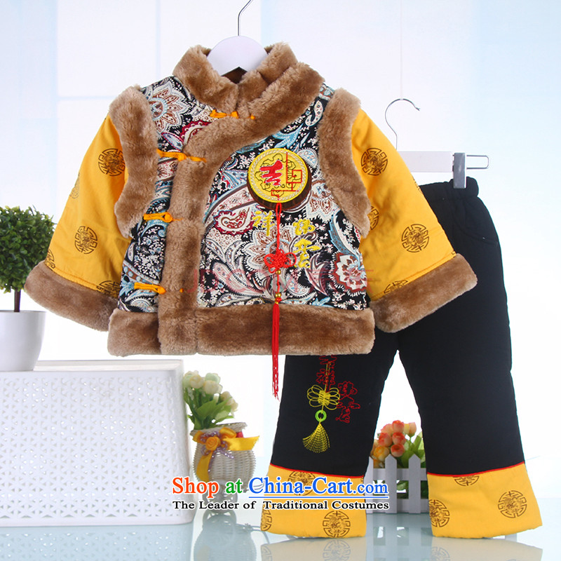 Children Winter Tang dynasty winter clothing China wind boy Tang clamp unit load new year-old baby birthday dress kit 1-2-3-4-5-6 Age Yellow 90