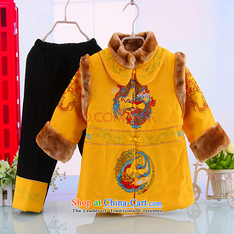 New Year baby boy 茫镁貌芒 Tang Dynasty Package your baby girl dress thick winter clothing winter of children under the age of infants and children aged 3-7 Yellow聽110