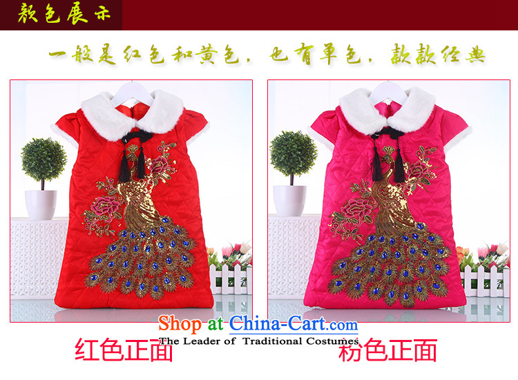 62508fb602af Winter folder cotton children girls show qipao gown baby princess ...
