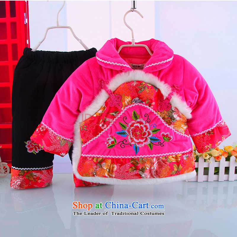 Tang Dynasty boy children for winter thick baby girl infants package for new year of age-old cotton dress 2-5 pink 100