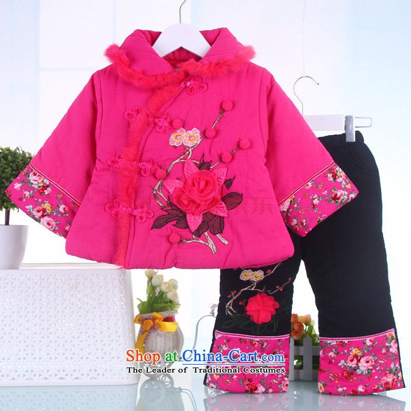 Children's Wear your baby Tang dynasty 2015 new children's wear boys Fall_Winter Collections of infant and child-thick CHILDREN SETS pink聽110