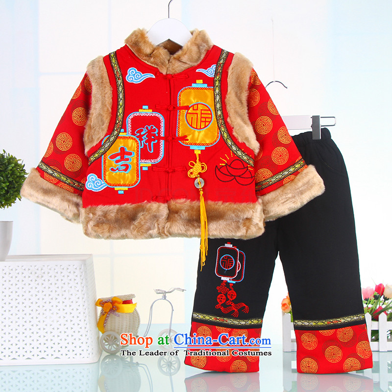 New Year Girls thick winter clothing to celebrate the baby girl Tang Dynasty Package Boxed cotton baby girl children 1-7 years Red聽90