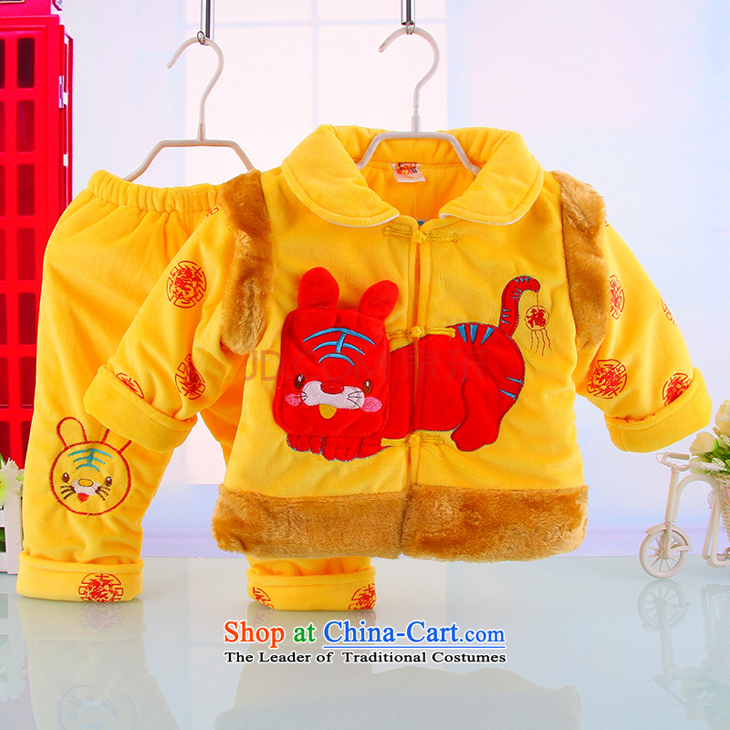 The autumn and winter new Tang Dynasty Package children infant boys and girls are packaged baby birthday dress Tang dynasty age two kits Yellow 90