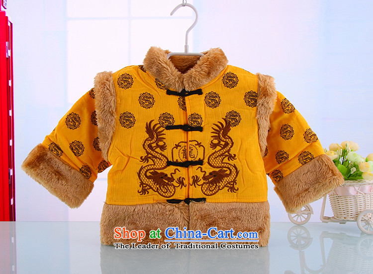 Children Winter Tang Dynasty Package male baby Tang Dynasty Package winter of cotton waffle infant Tang dynasty winter yellow 90 pictures, prices, brand platters! The elections are supplied in the national character of distribution, so action, buy now enjoy more preferential! As soon as possible.