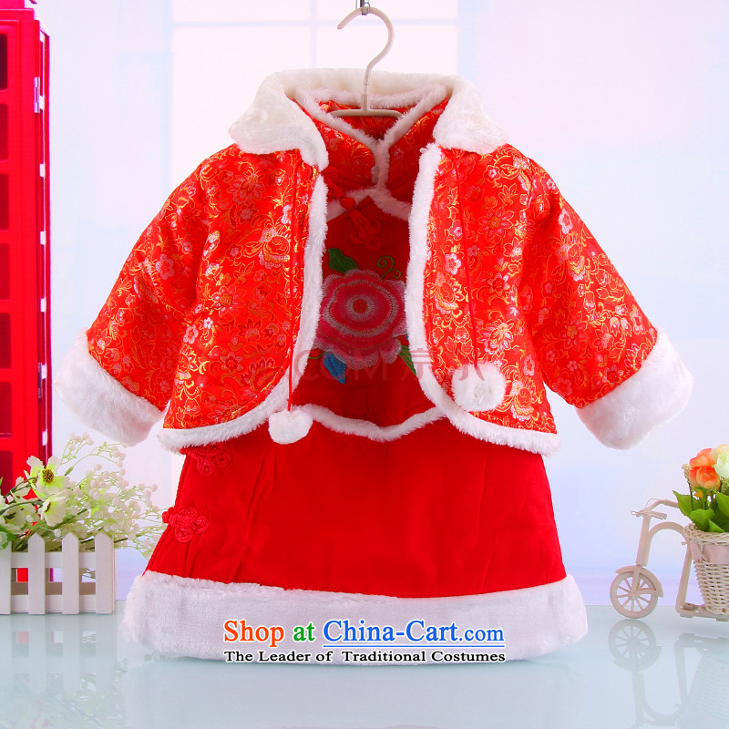 The baby boy children and of children's wear under the Tang Dynasty Fall_Winter Collections cotton waffle infant garment festive Children sets Red?110