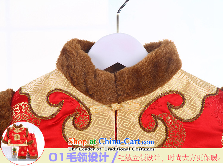 The girl children's wear winter 2015 new child Tang Dynasty New Year Ãþòâ Kit Infant Garment whooping baby years 7 577 claims against red100 pictures, prices, brand platters! The elections are supplied in the national character of distribution, so action, buy now enjoy more preferential! As soon as possible.