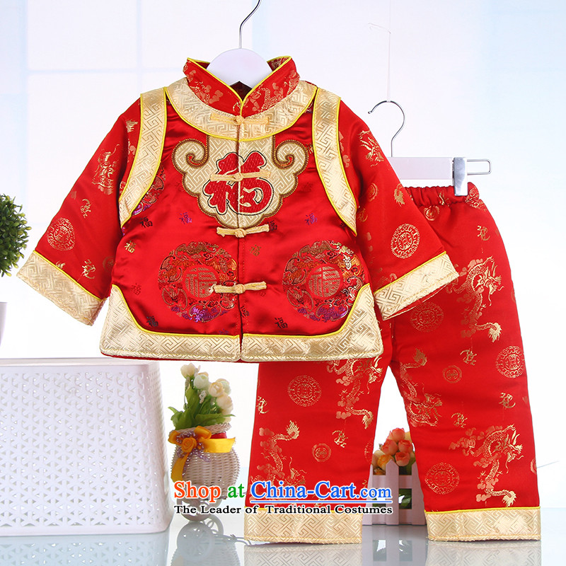 2015 baby girl Tang dynasty fall inside the shirt thoroughly New Year Tang Dynasty Infant Garment children aged 1-2-3 7566 winter robe Red 73