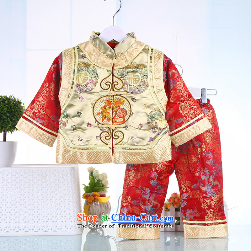 Tang Dynasty spring and autumn 2015 infant folder long-sleeved children jackets with cotton infant men and women caught week full moon dresses baby No. 7574 Yellow?100