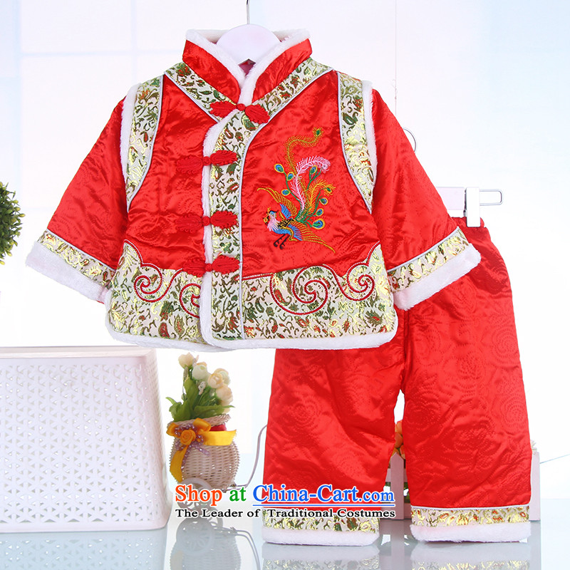 2015 winter clothing children thick cotton baby out service Tang dynasty babies under my birthday dress New Year 7569 replacing Red 90