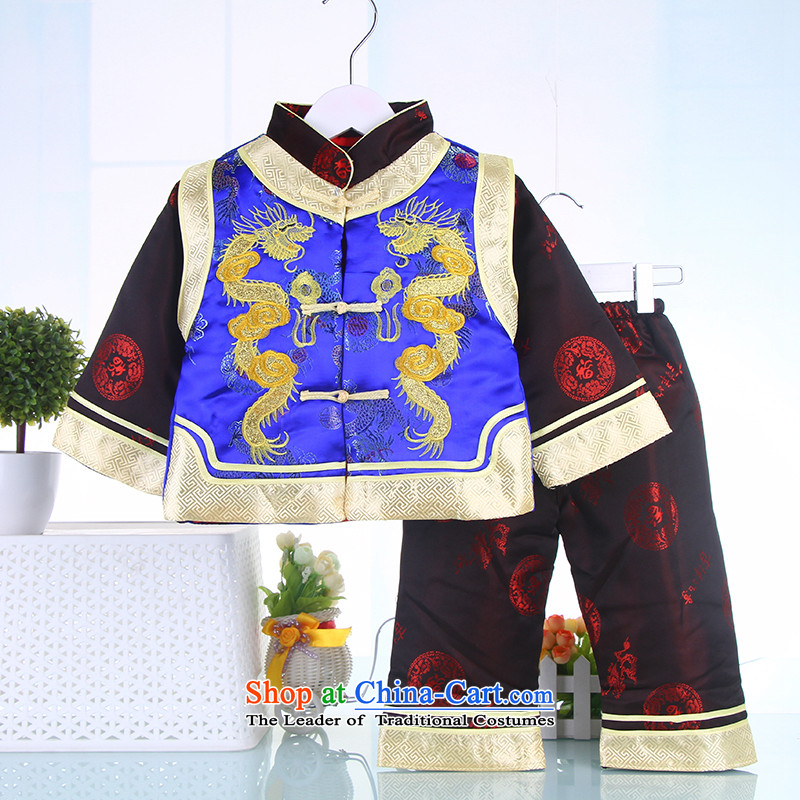 2015 Children Tang dynasty silk cotton winter clothing China wind load New Year Tang dynasty children age birthday dress 75.7 Blue 100