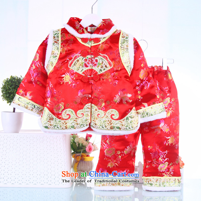 The girl children's wear winter 2015 new child Tang Dynasty New Year damask kit infant auspicious services as your baby years whooping Red聽100