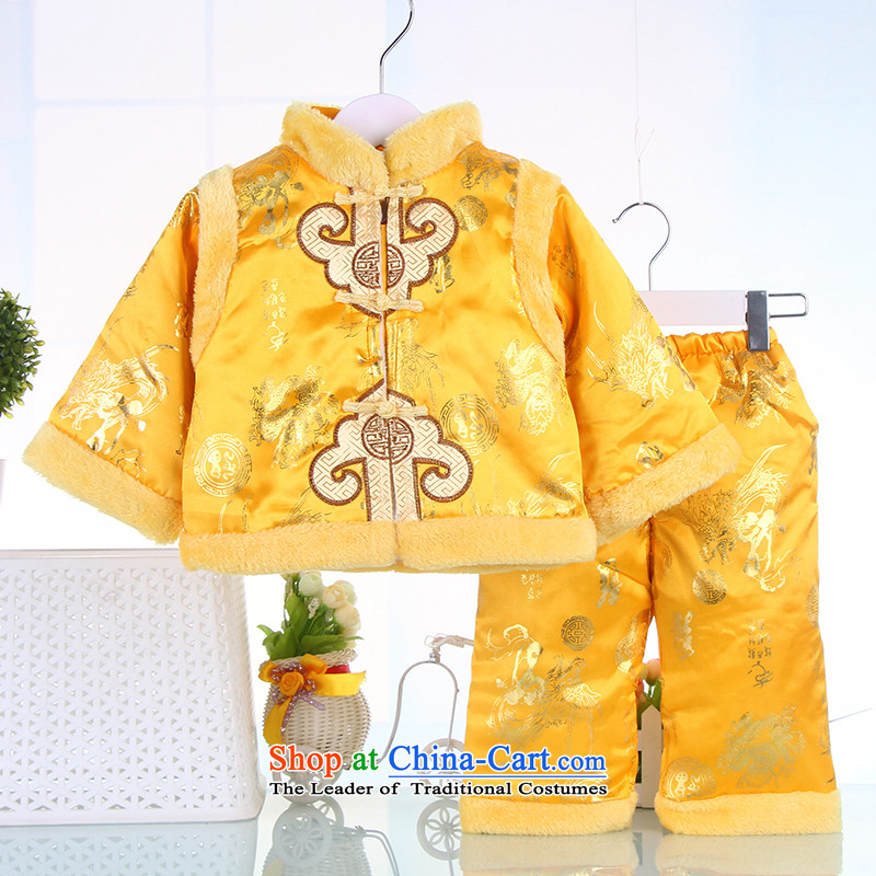 The newborn baby boy 2015 cotton clothing plus lint-free with thick winter clothing 0-1-2 age baby Tang dynasty out services 7571 Yellow 80