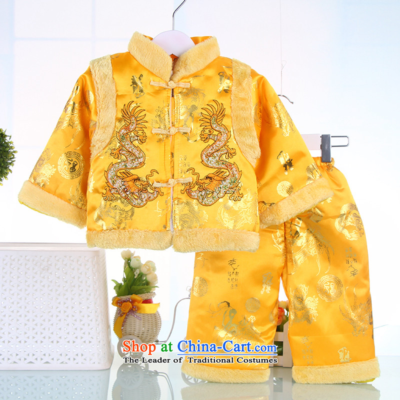 Winter infant Chinese men and women baby for New Year s landowners services for winter kit yellow stripes of the Child?100