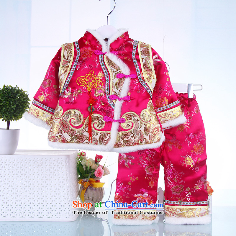 2015 WINTER New Luckiest Tang dynasty cotton coat kit children warm two kits Red 100