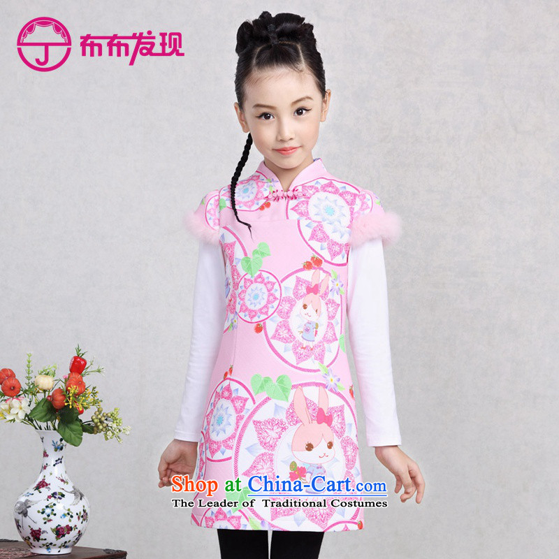 The Burkina found 2015 children's wear girls qipao cheongsam dress child CUHK short-sleeved Tang dynasty China wind cotton waffle) folder for autumn and winter new product code 34505538 pink 160