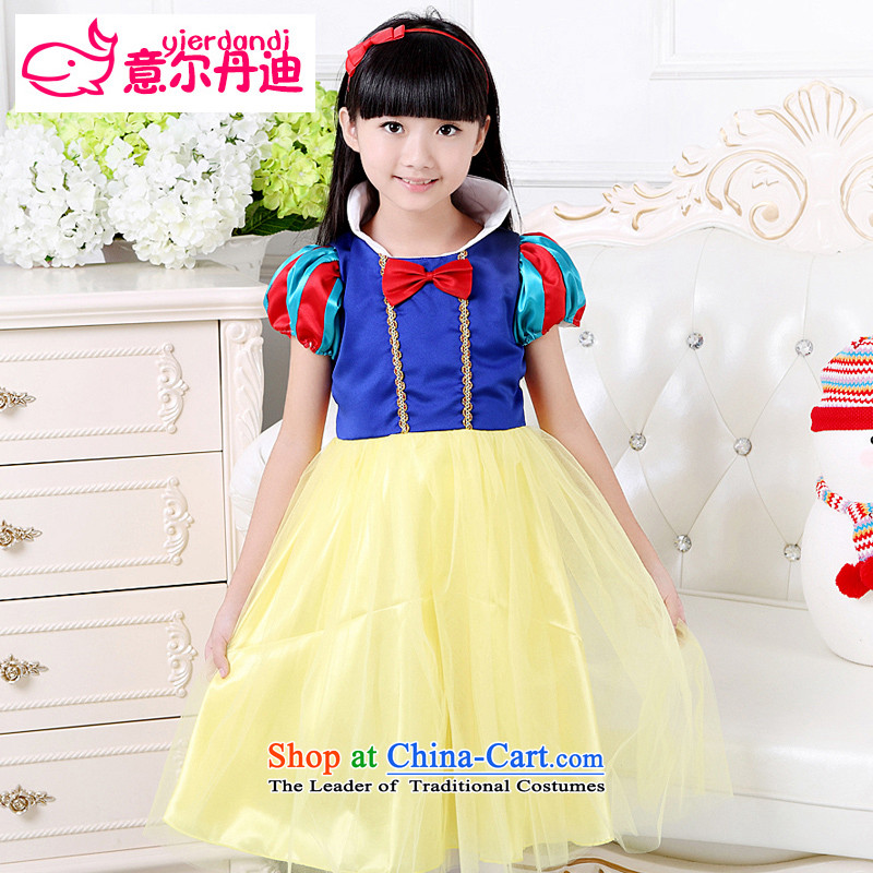 The girl child Snow White Dress Halloween children's clothing summer Flower Girls dress Cinderella will fall evening dress photo color?130