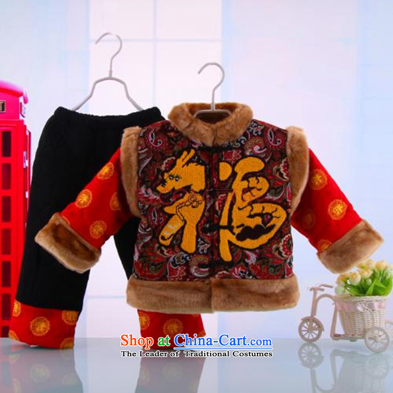 Children's Wear cotton clothing infant and child kit boy festive Tang dynasty baby winter Tang Red 90