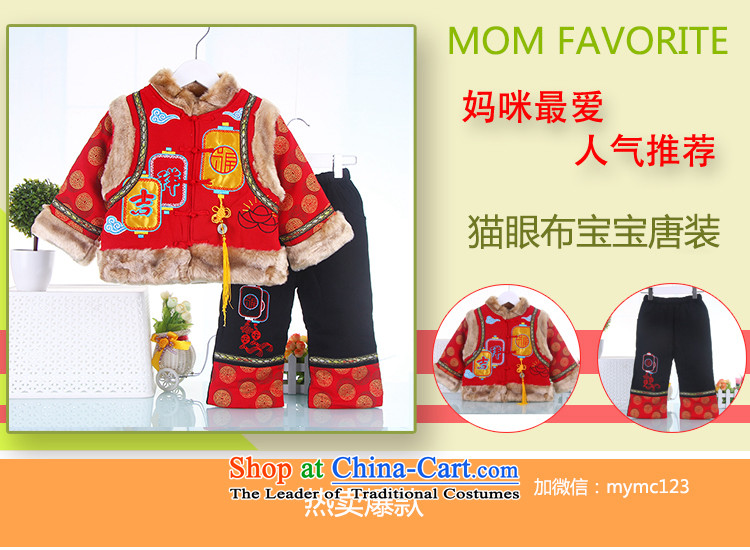 2015 New girl children for winter auspicious baby Tang Dynasty Package Children Tang dynasty yellow 110 pictures, prices, brand platters! The elections are supplied in the national character of distribution, so action, buy now enjoy more preferential! As soon as possible.