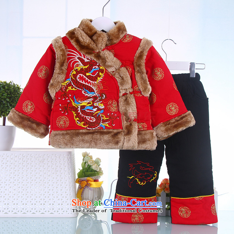 The 2015 Children Tang dynasty and the age of the dragon robe New Year Po Boxed Kit Chinese New Year Infant ãþòâ children's wear winter clothing Red 100
