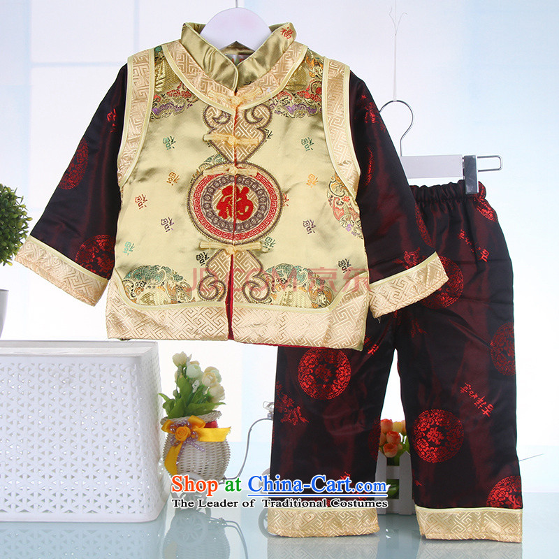 2015 Winter, Boy long-sleeved damask Tang Dynasty Package 100 days baby birthday dress Yellow 90