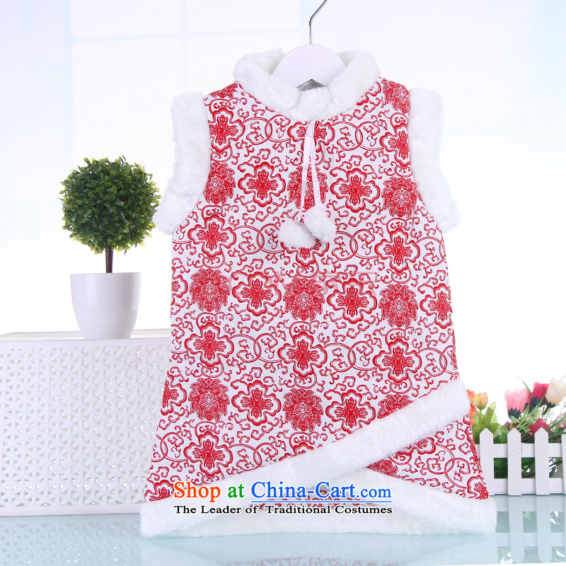 Winter new women's baby Tang dynasty qipao girls New Year with cotton dress cotton vest skirt red folders 100