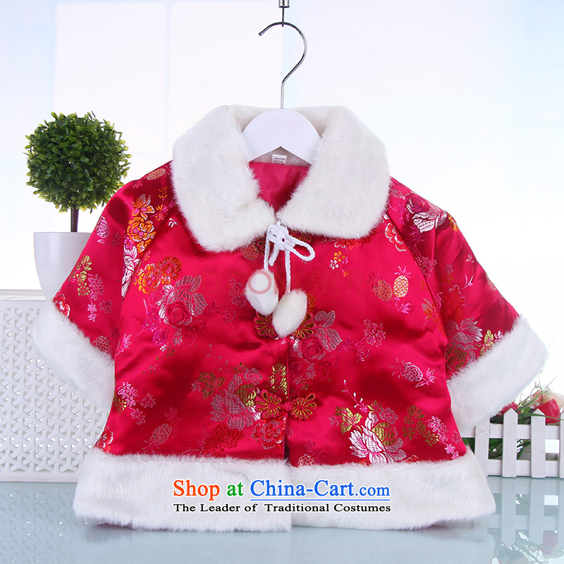The new 2015 winter new baby Tang clamp cloak children ���� Tang dynasty girls out of office service pink�110
