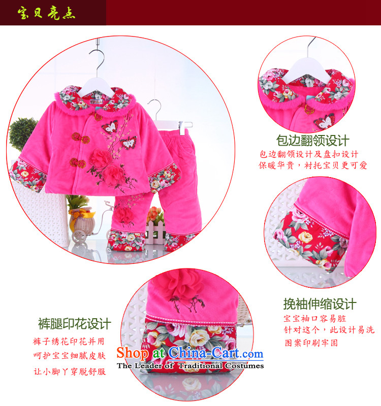 New Energy female Po Tang Dynasty Package Children Tang dynasty girls wearing red 90 pictures, infant price, brand platters! The elections are supplied in the national character of distribution, so action, buy now enjoy more preferential! As soon as possible.