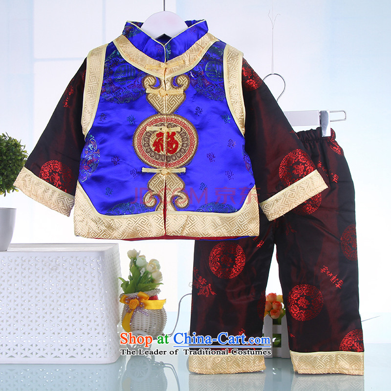 2015 Winter, Boy long-sleeved damask Tang Dynasty Package 100 days baby birthday dress Blue 90